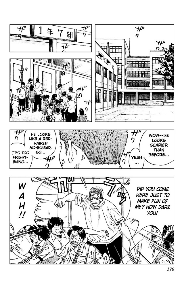 Slam Dunk Chapter 134  Online Free Manga Read Image 4