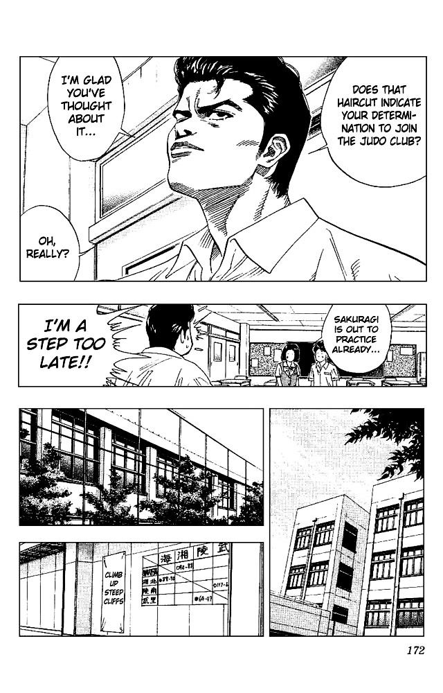 Slam Dunk Chapter 134  Online Free Manga Read Image 6