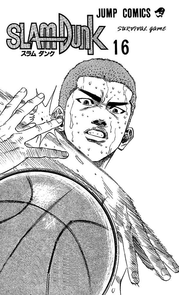 Slam Dunk Chapter 135  Online Free Manga Read Image 1