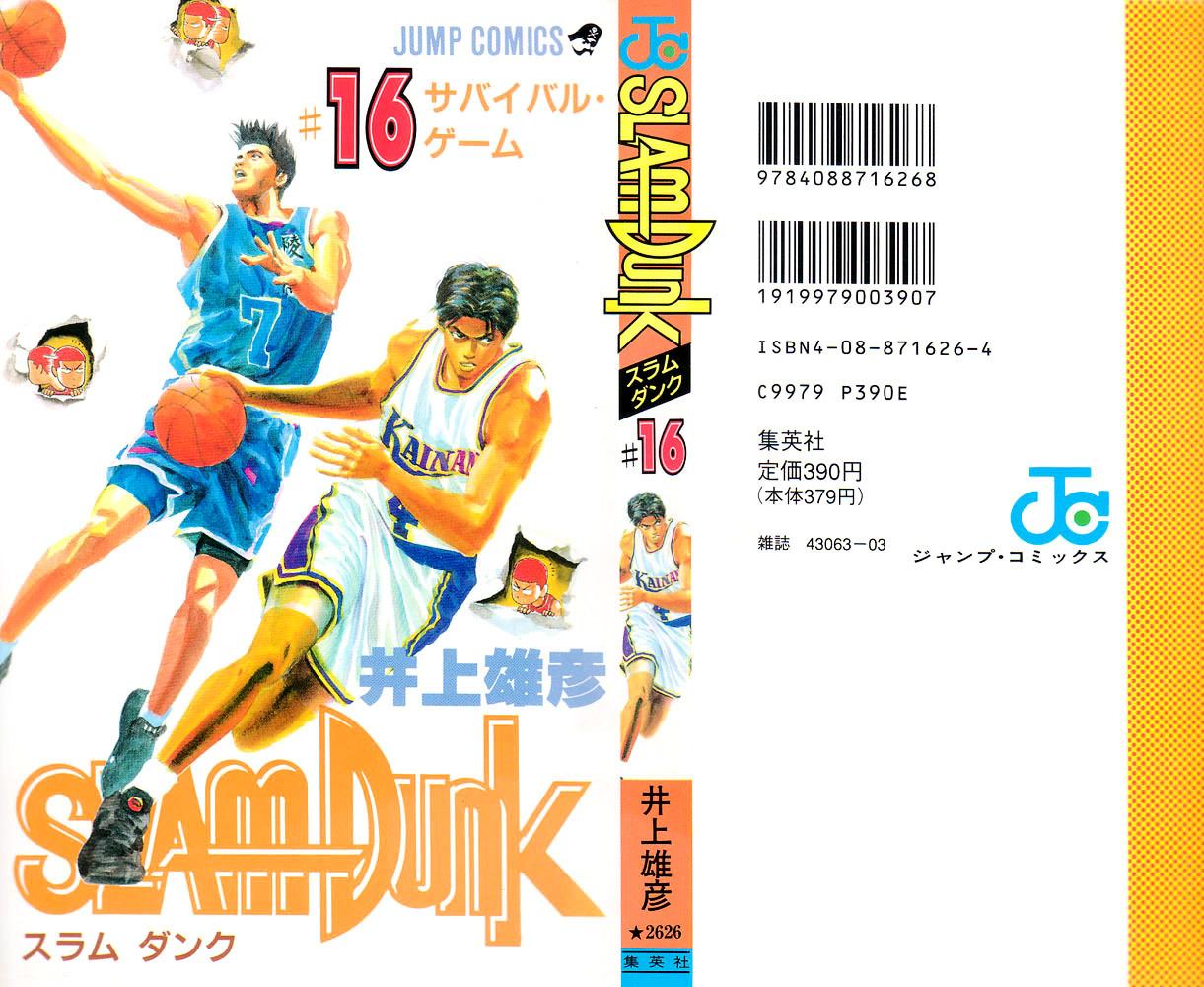 Slam Dunk Chapter 135  Online Free Manga Read Image 24