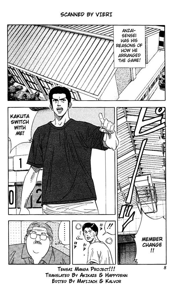Slam Dunk Chapter 135  Online Free Manga Read Image 6