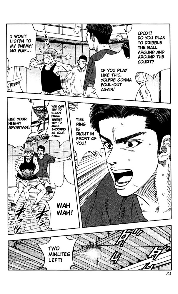 Slam Dunk Chapter 136  Online Free Manga Read Image 9