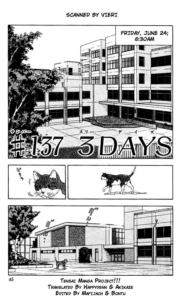 Slam Dunk Chapter 137  Online Free Manga Read Image 1