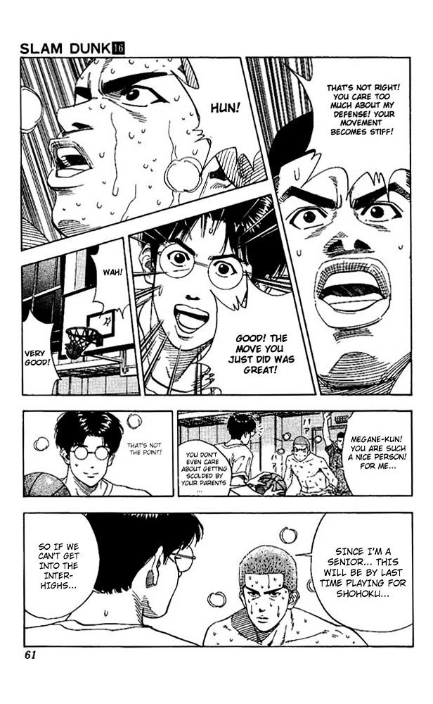 Slam Dunk Chapter 137  Online Free Manga Read Image 17