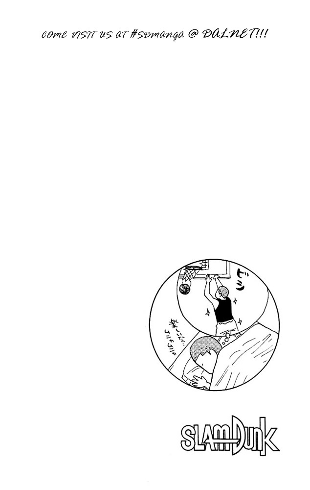 Slam Dunk Chapter 137  Online Free Manga Read Image 20