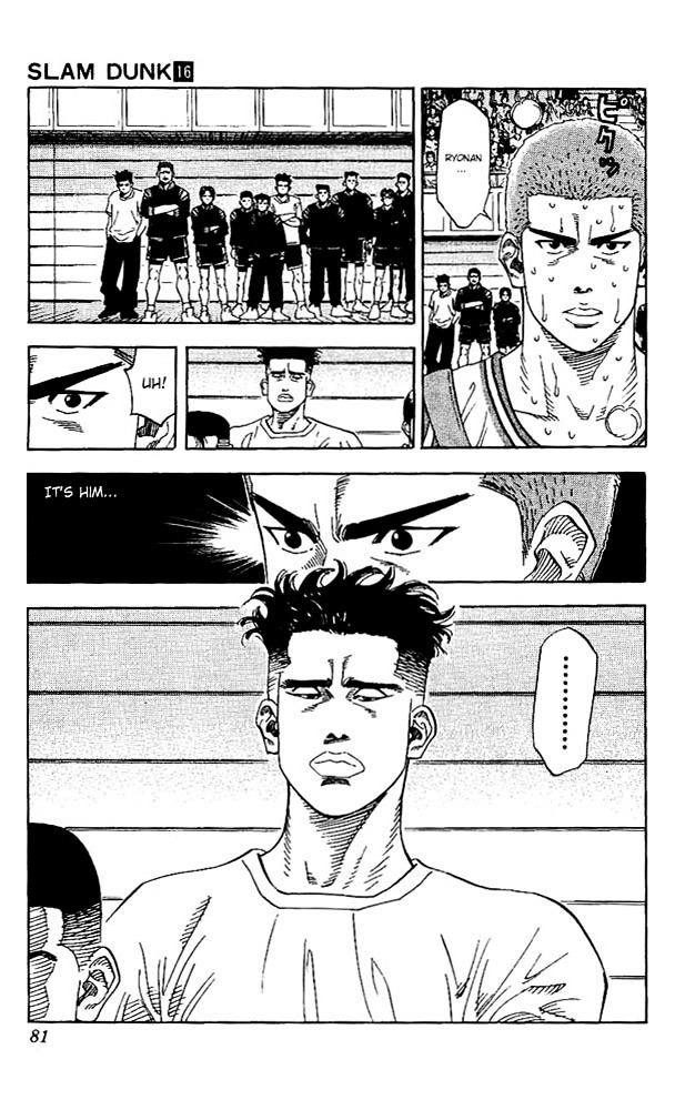 Slam Dunk Chapter 138  Online Free Manga Read Image 17