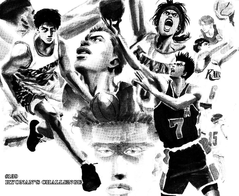 Slam Dunk Chapter 139  Online Free Manga Read Image 2