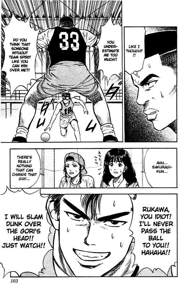 Slam Dunk Chapter 14  Online Free Manga Read Image 13