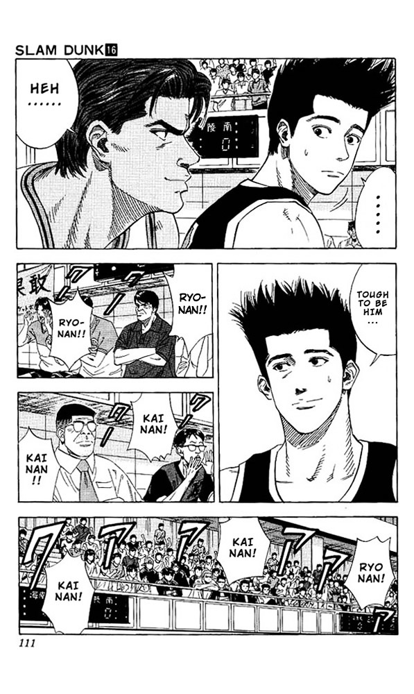 Slam Dunk Chapter 140  Online Free Manga Read Image 6