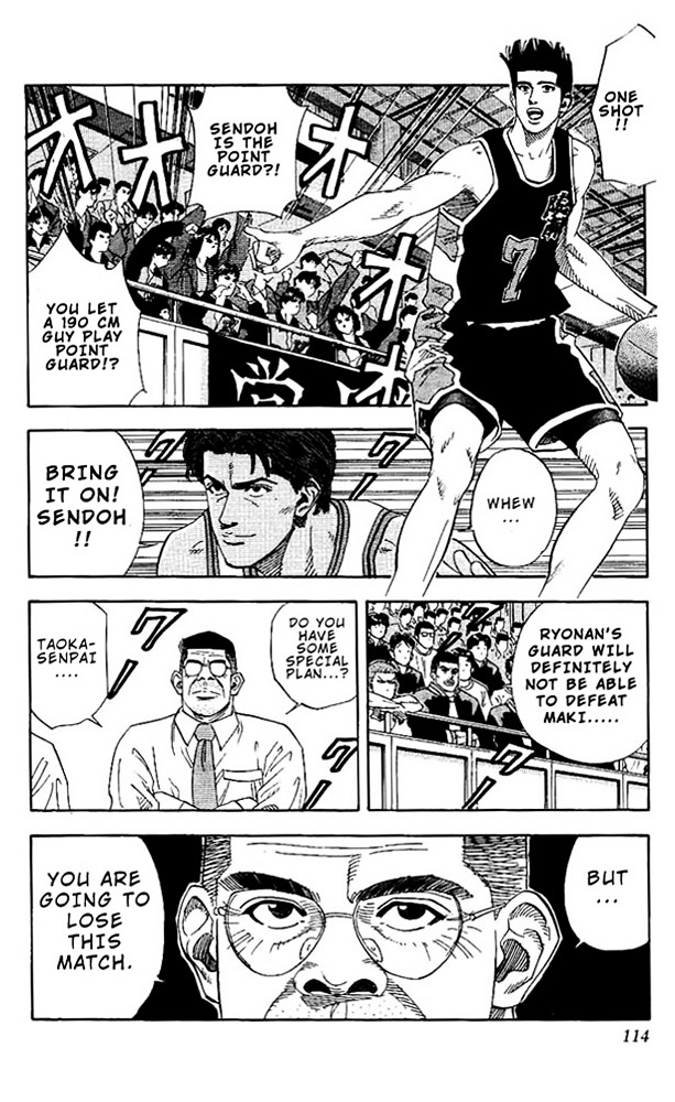Slam Dunk Chapter 140  Online Free Manga Read Image 9