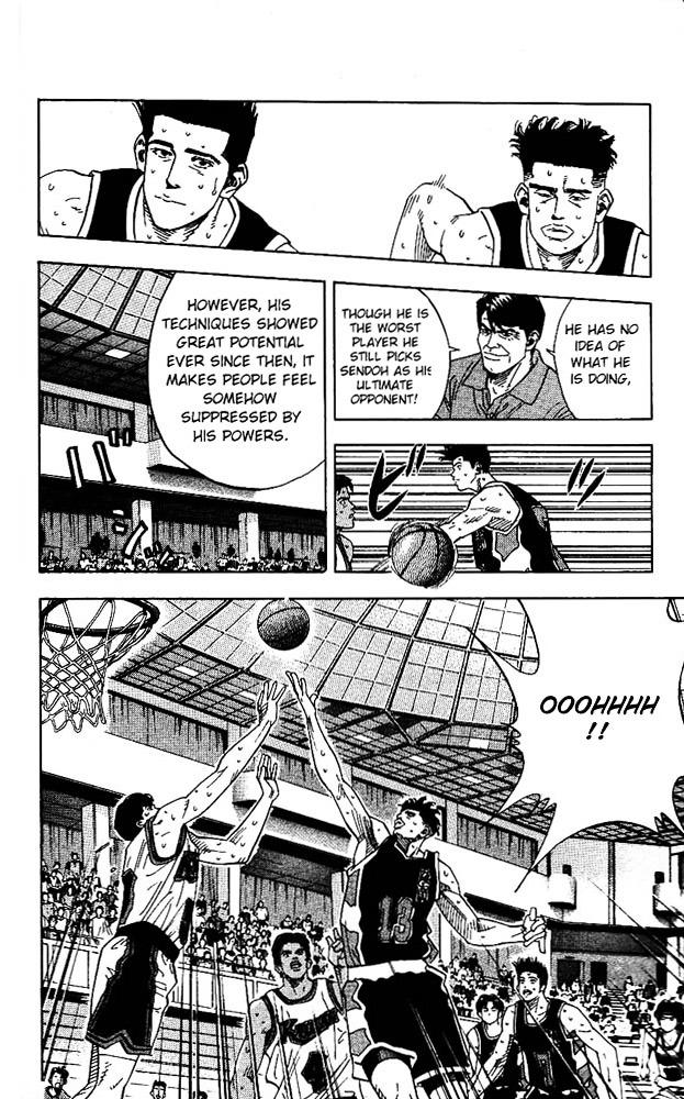Slam Dunk Chapter 142  Online Free Manga Read Image 6