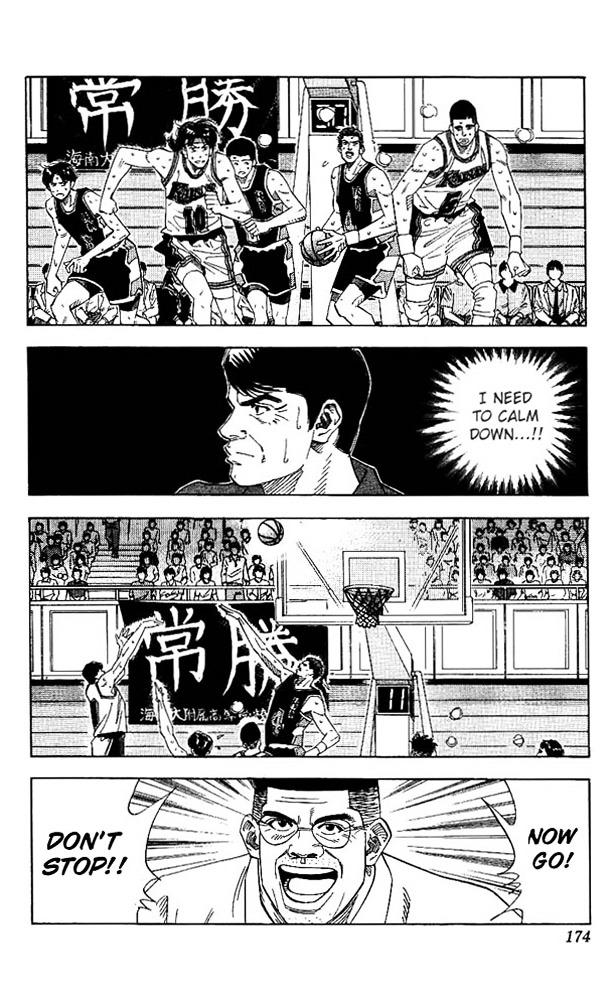 Slam Dunk Chapter 143  Online Free Manga Read Image 10