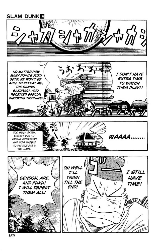 Slam Dunk Chapter 143  Online Free Manga Read Image 5