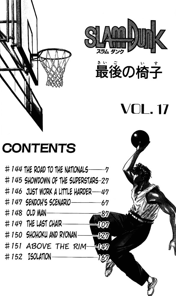 Slam Dunk Chapter 144  Online Free Manga Read Image 4