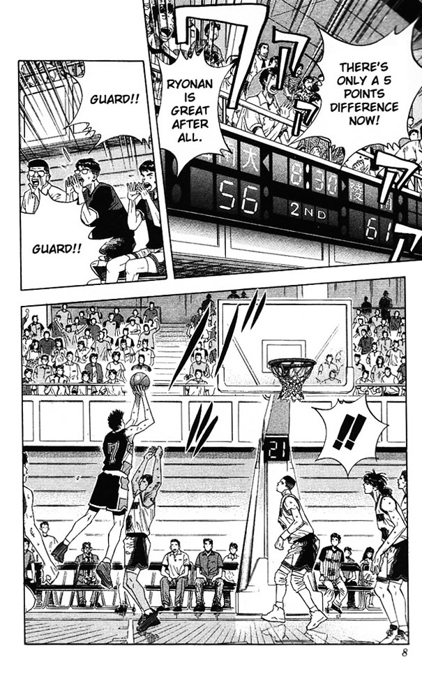 Slam Dunk Chapter 144  Online Free Manga Read Image 6