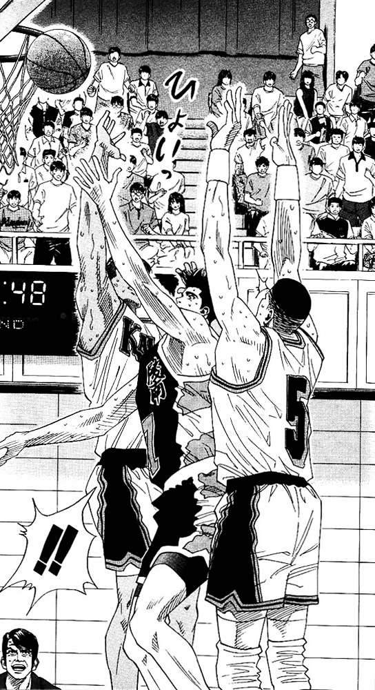 Slam Dunk Chapter 145  Online Free Manga Read Image 5