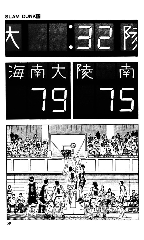 Slam Dunk Chapter 146  Online Free Manga Read Image 13
