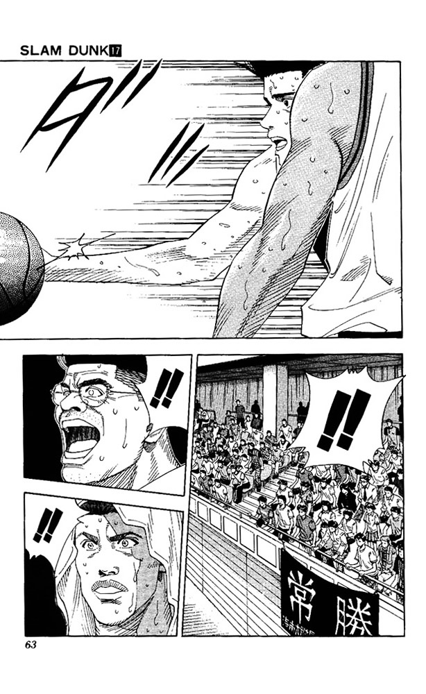 Slam Dunk Chapter 146  Online Free Manga Read Image 17