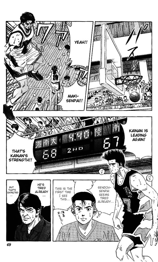 Slam Dunk Chapter 146  Online Free Manga Read Image 3