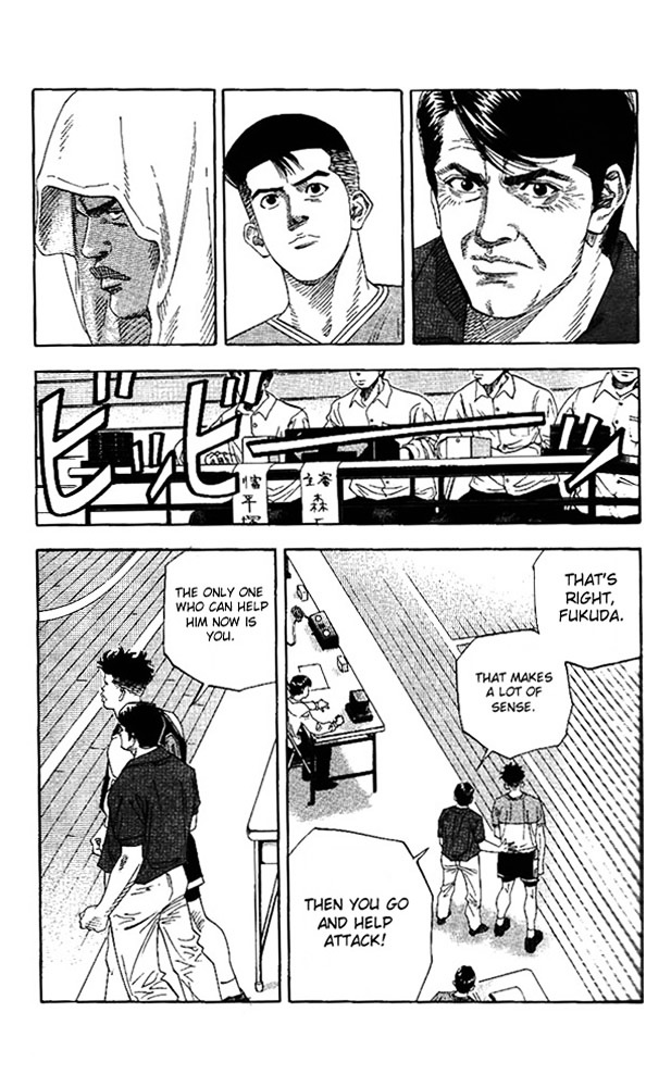 Slam Dunk Chapter 146  Online Free Manga Read Image 6