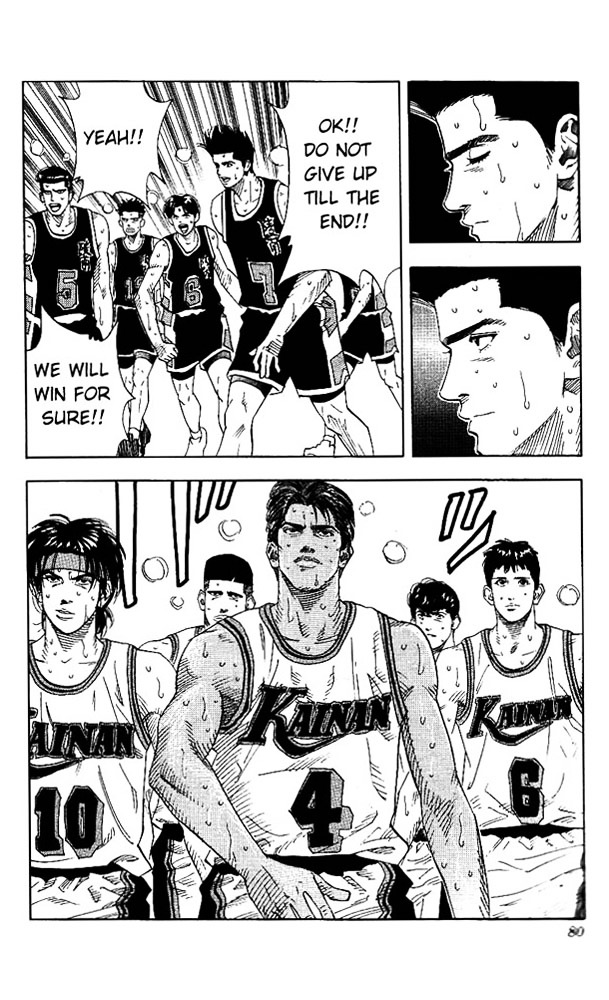 Slam Dunk Chapter 147  Online Free Manga Read Image 11