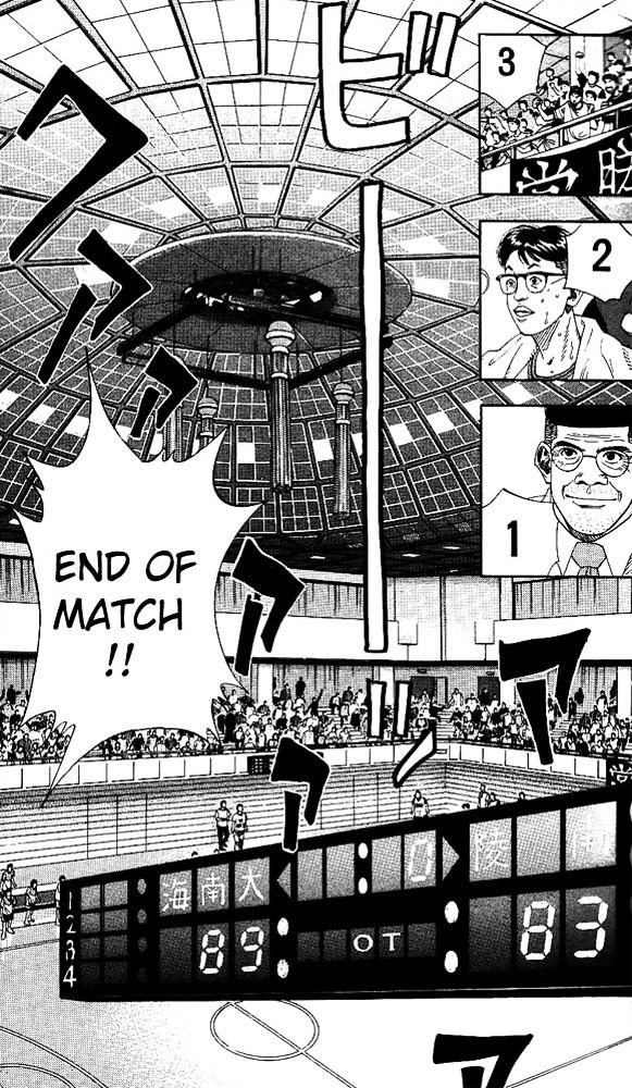 Slam Dunk Chapter 147  Online Free Manga Read Image 13
