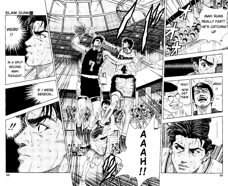 Slam Dunk Chapter 147  Online Free Manga Read Image 2