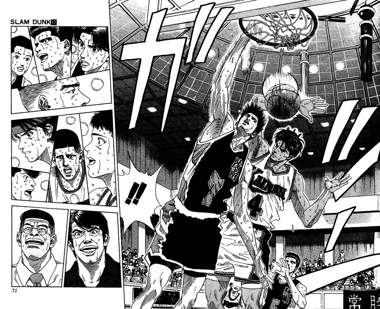 Slam Dunk Chapter 147  Online Free Manga Read Image 3