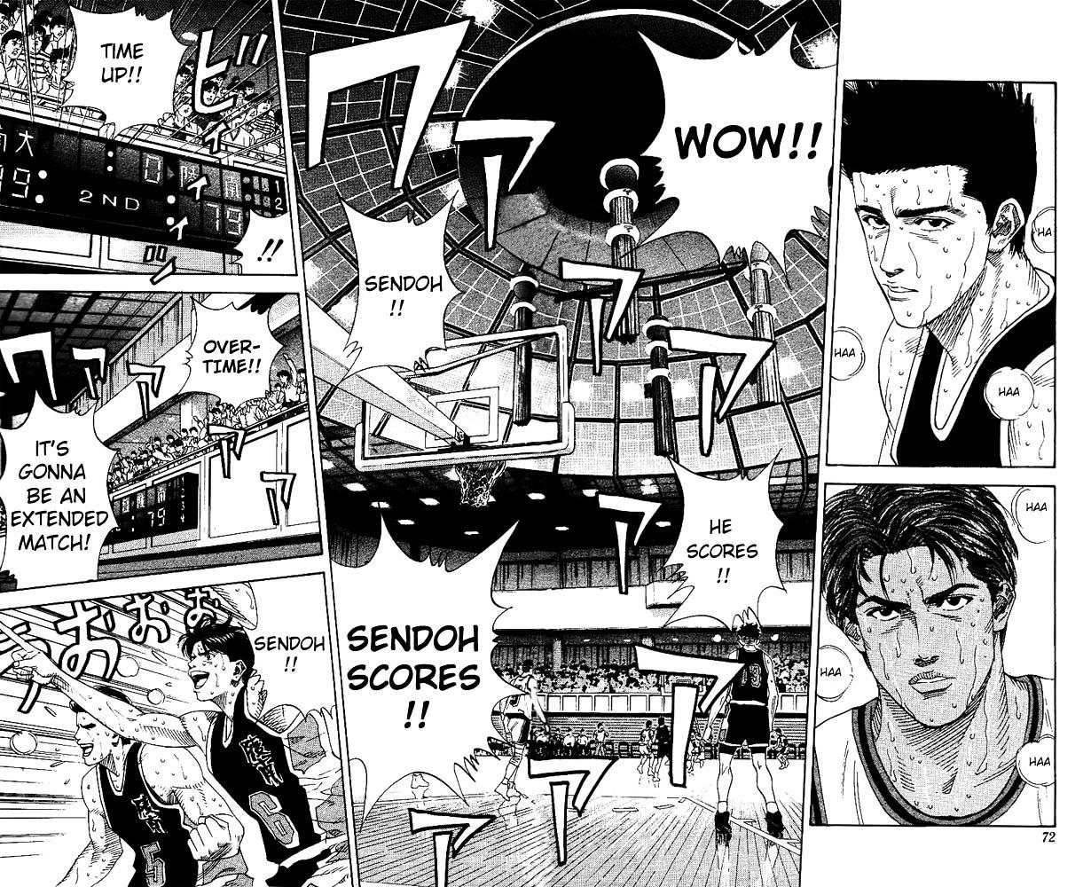 Slam Dunk Chapter 147  Online Free Manga Read Image 4