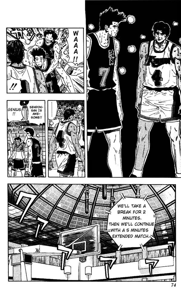 Slam Dunk Chapter 147  Online Free Manga Read Image 5
