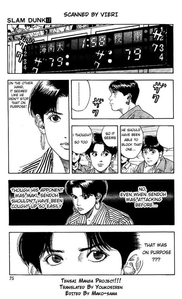 Slam Dunk Chapter 147  Online Free Manga Read Image 6