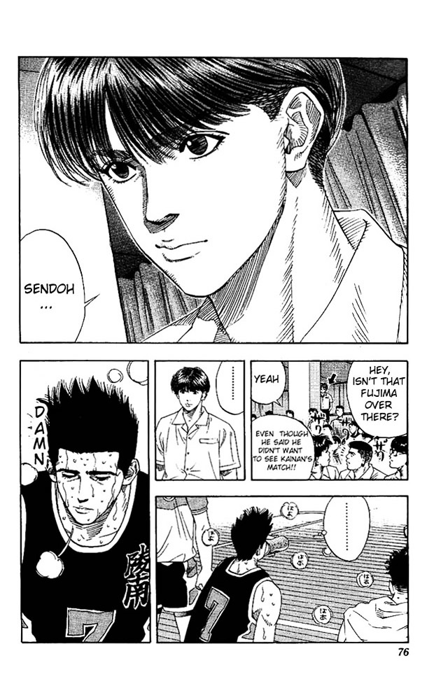 Slam Dunk Chapter 147  Online Free Manga Read Image 7