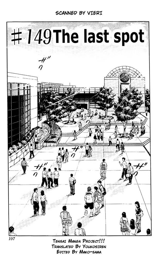 Slam Dunk Chapter 149  Online Free Manga Read Image 1