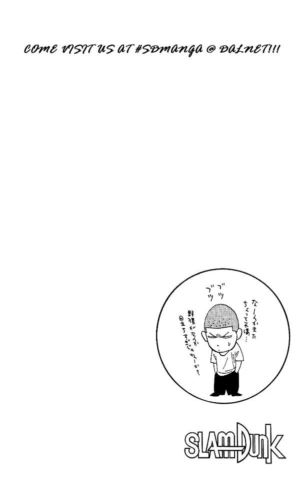 Slam Dunk Chapter 149  Online Free Manga Read Image 19