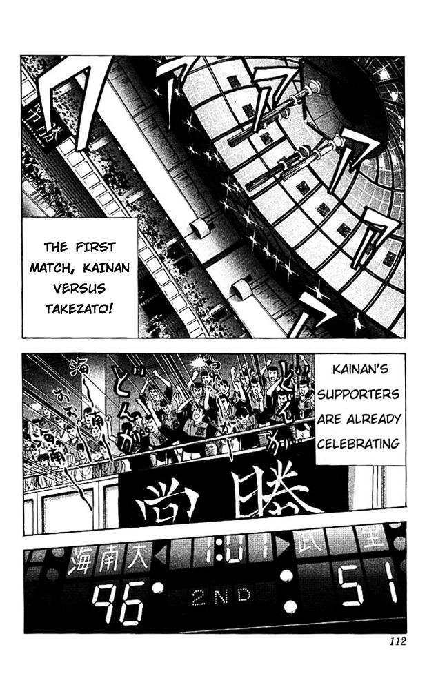 Slam Dunk Chapter 149  Online Free Manga Read Image 6