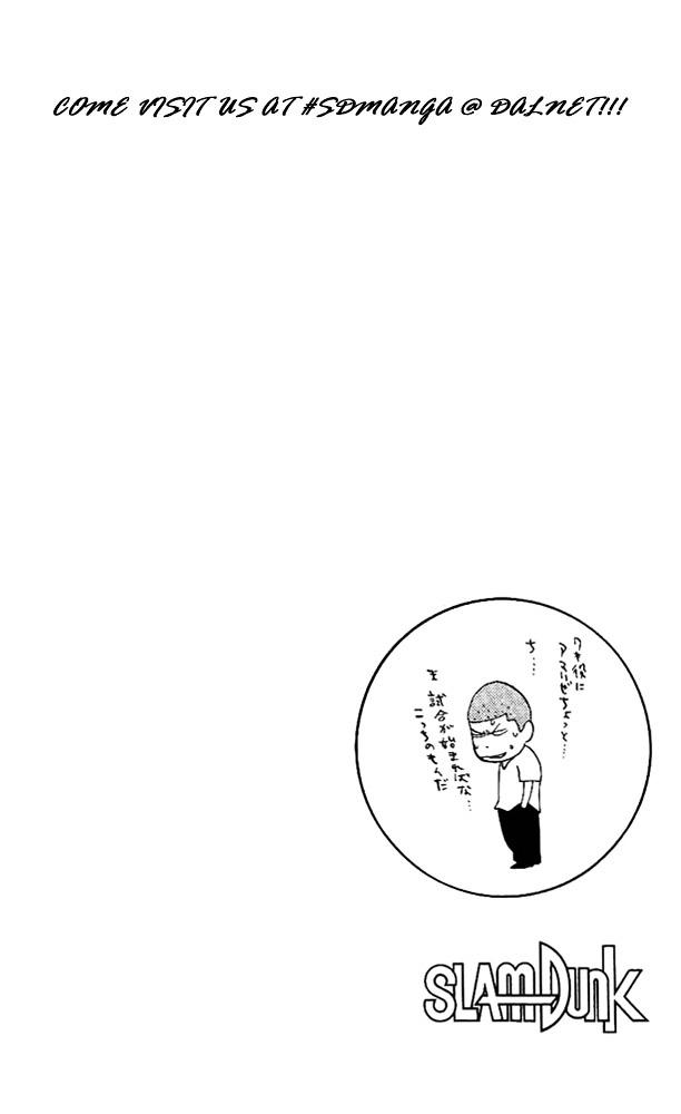 Slam Dunk Chapter 150  Online Free Manga Read Image 19