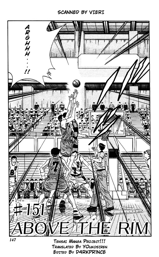 Slam Dunk Chapter 151  Online Free Manga Read Image 1