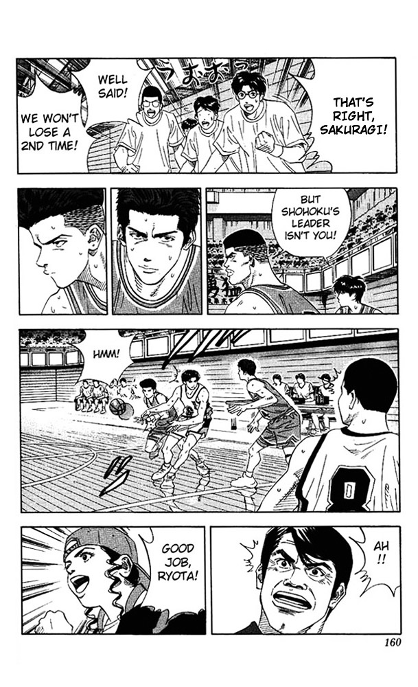 Slam Dunk Chapter 151  Online Free Manga Read Image 13