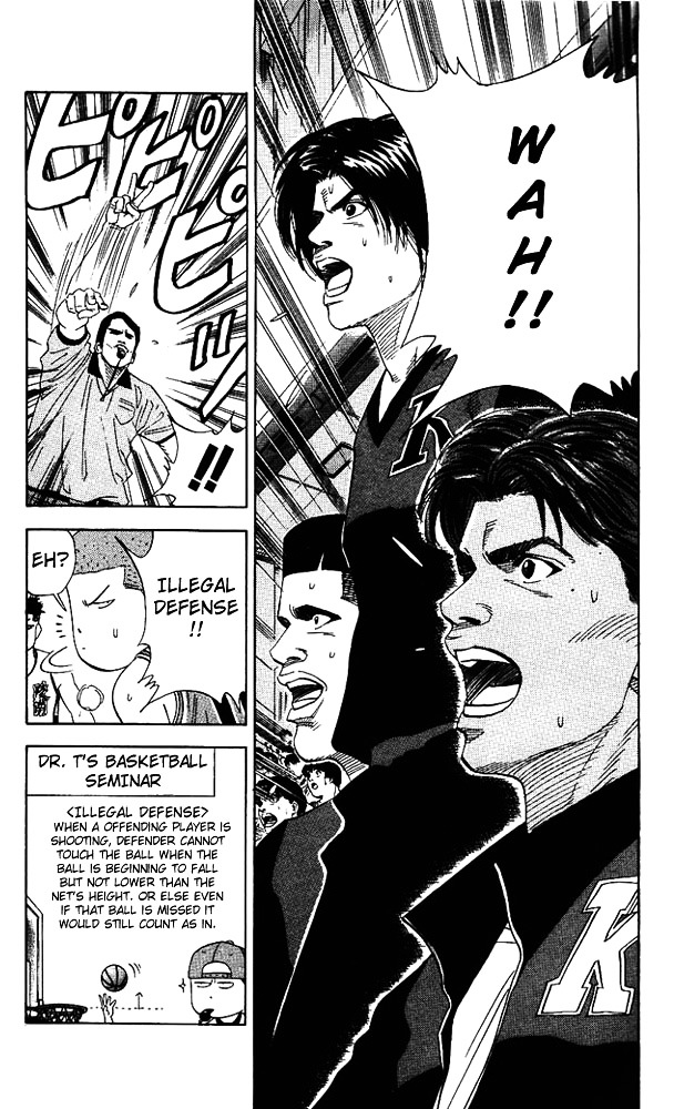 Slam Dunk Chapter 151  Online Free Manga Read Image 7