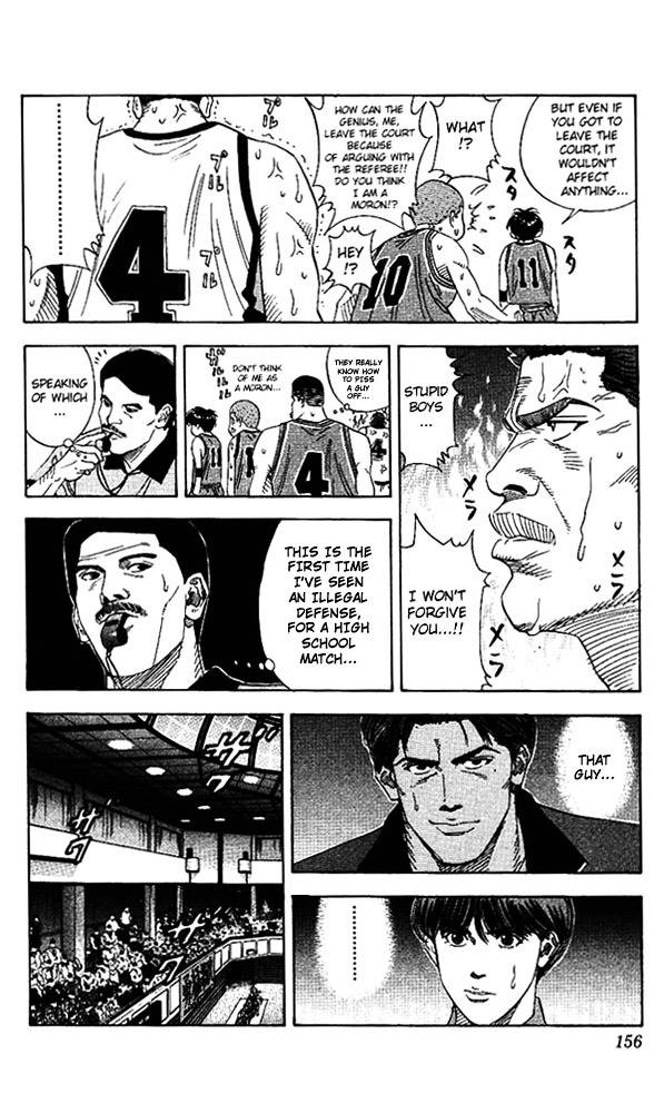 Slam Dunk Chapter 151  Online Free Manga Read Image 9