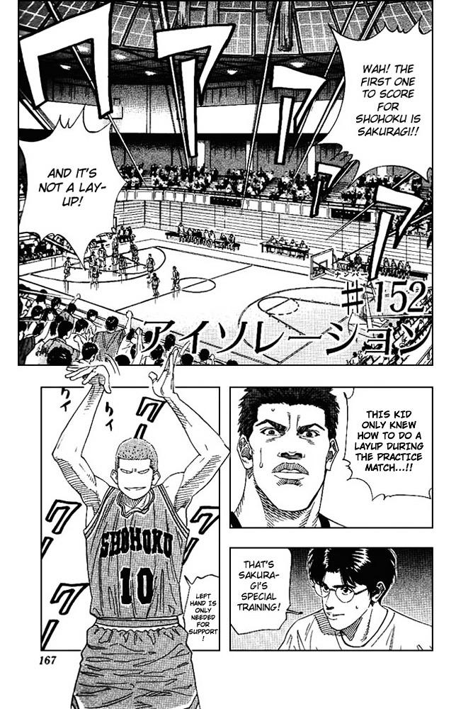 Slam Dunk Chapter 152  Online Free Manga Read Image 1