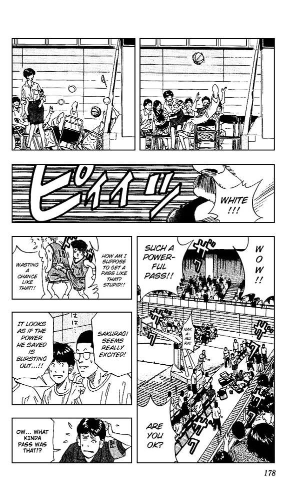 Slam Dunk Chapter 152  Online Free Manga Read Image 10
