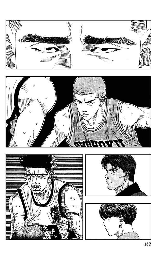 Slam Dunk Chapter 152  Online Free Manga Read Image 14