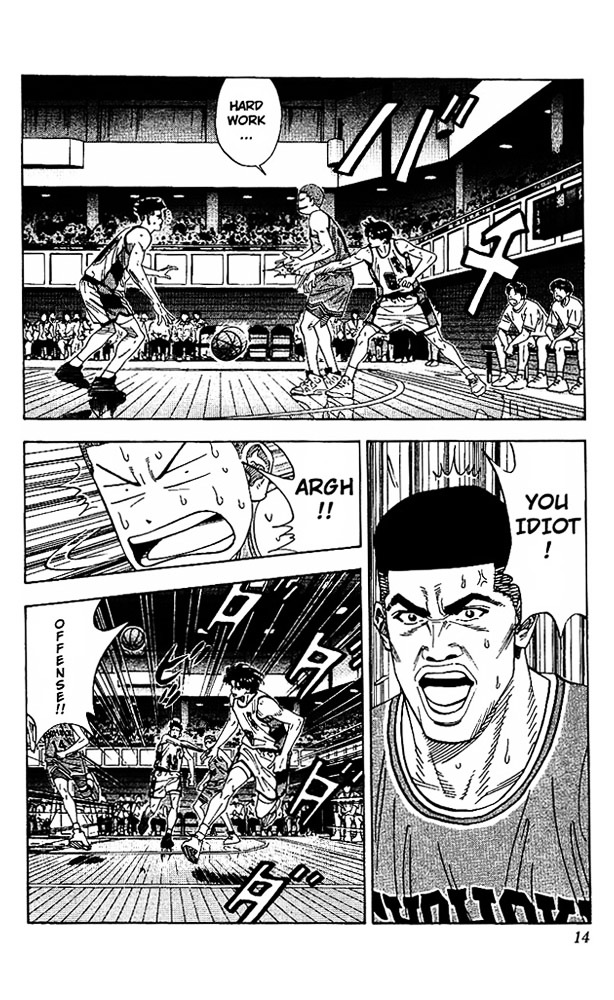 Slam Dunk Chapter 153  Online Free Manga Read Image 12