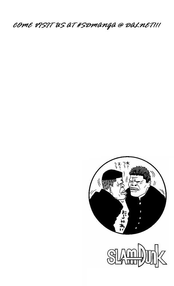 Slam Dunk Chapter 153  Online Free Manga Read Image 24