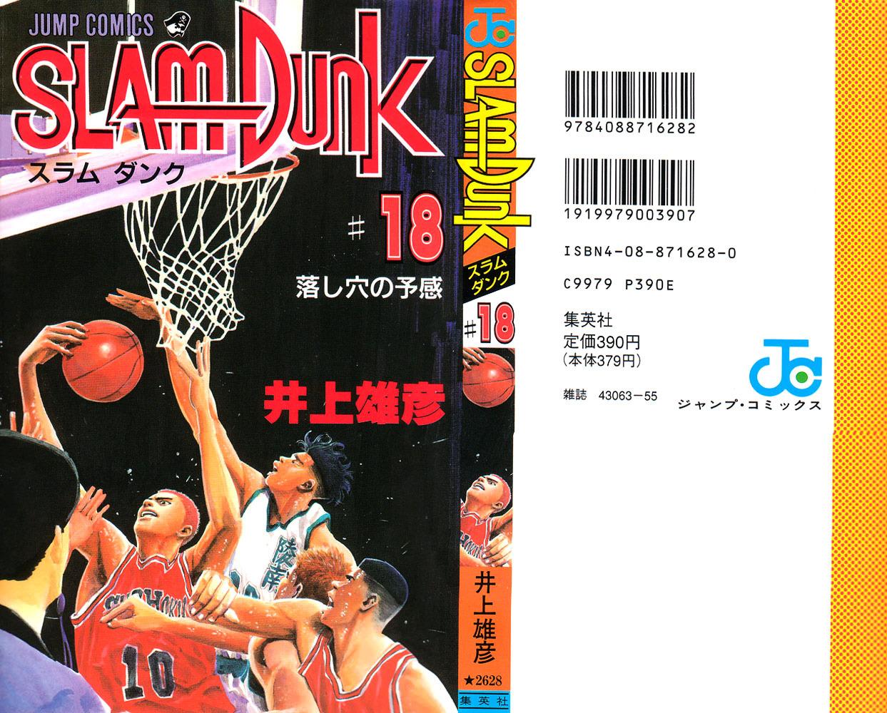 Slam Dunk Chapter 153  Online Free Manga Read Image 25