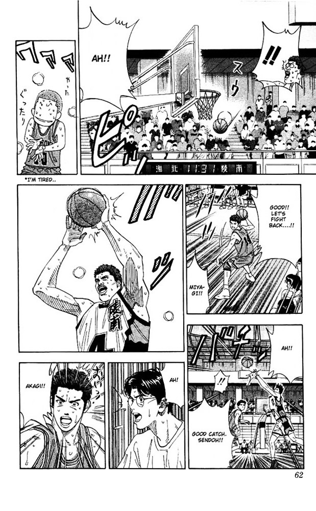 Slam Dunk Chapter 155  Online Free Manga Read Image 16