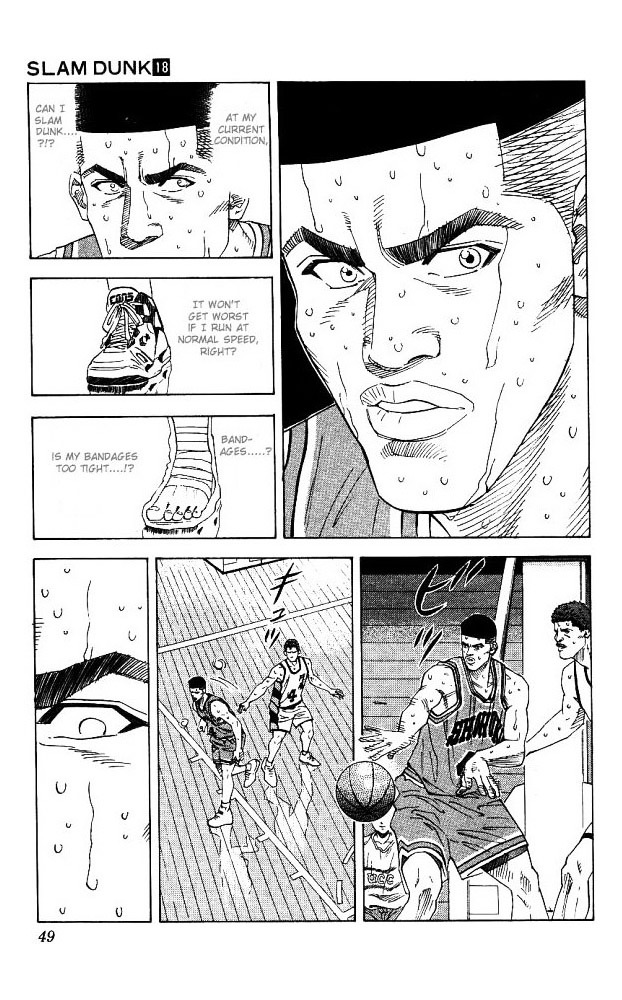 Slam Dunk Chapter 155  Online Free Manga Read Image 3