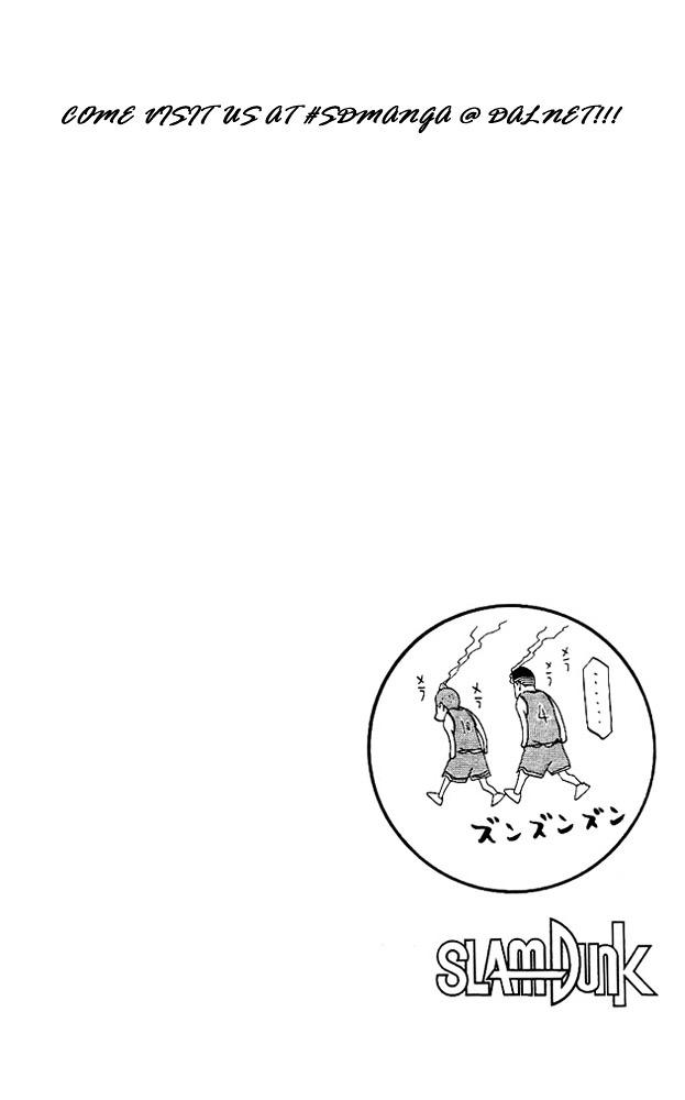 Slam Dunk Chapter 156  Online Free Manga Read Image 20