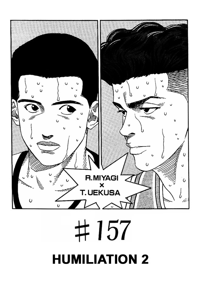 Slam Dunk Chapter 157  Online Free Manga Read Image 1